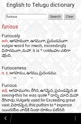 English Telugu Dictionary APK | APKPure ai