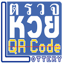 Lottery แอปตรวจหวย เช็คข้อมูลสลากฯและคิดเงินรางวัล icon