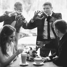 Свадебный фотограф Евгений Флур (Fluoriscent). Фотография от 01.11.2016