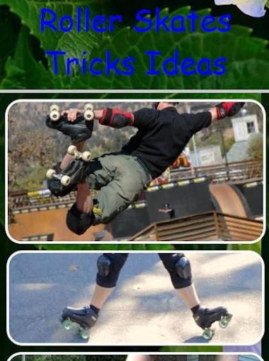 ローラートリックのアイデアスケート