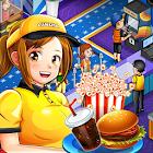 シネマパニック:料理ゲーム icon