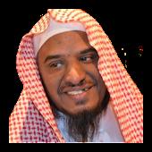 محاضرات الشيخ سليمان الجبيلان