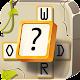 Crossword Puzzle Free by Crossword Puzzle Studio