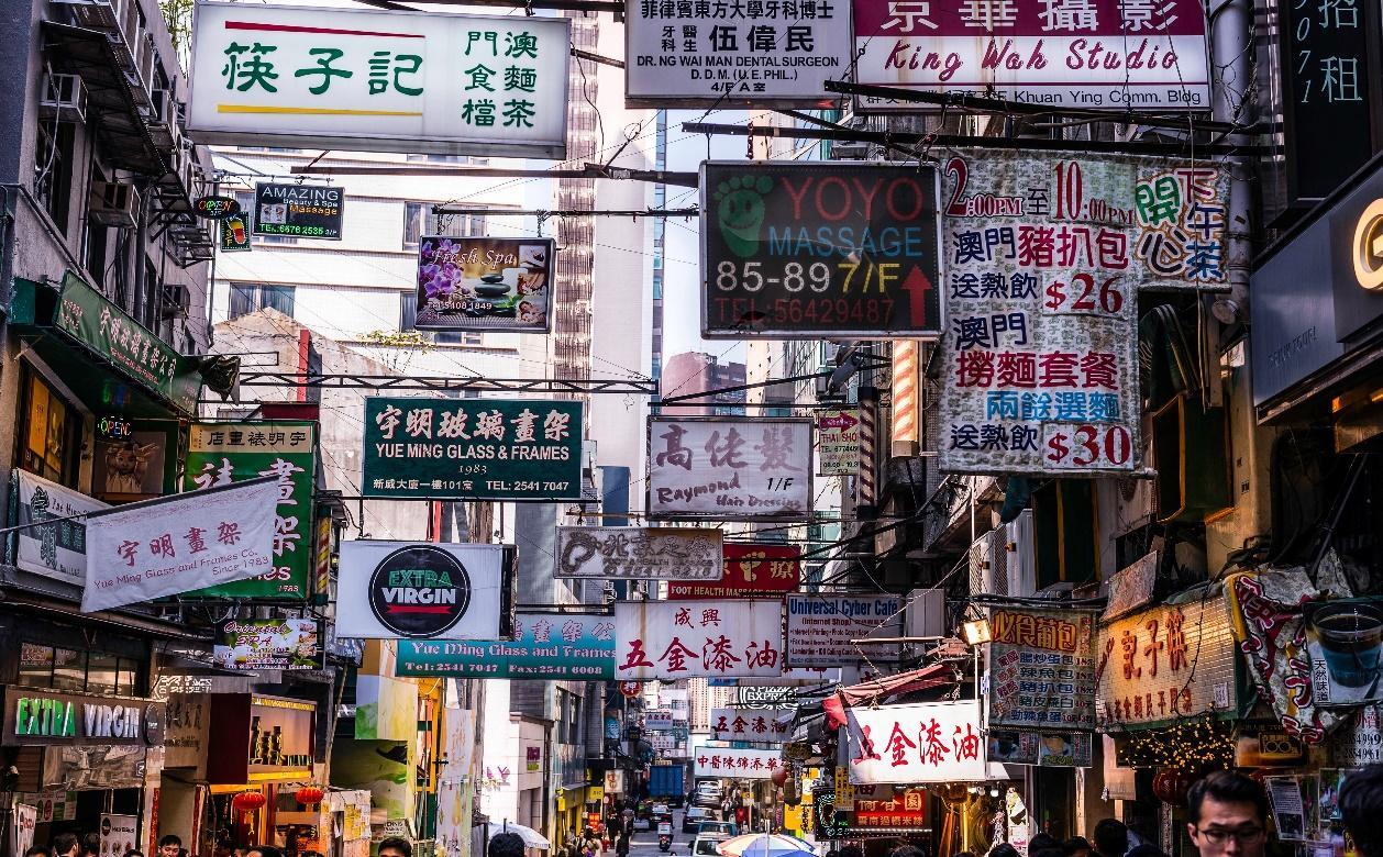 一張含有 建築物, 標誌, 街道, 室外 的圖片  自動產生的描述
