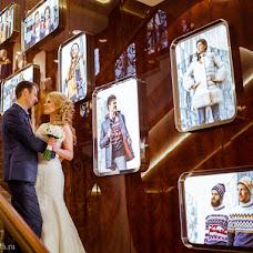 Wedding photographer Natalya Denisova (DeNata). Photo of 25.11.2015
