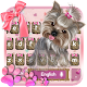 Download Fluffy Puppies Keyboard Theme For PC Windows and Mac