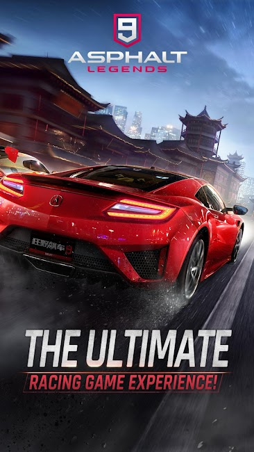 Asphalt 9 Legends GiftCode 2.8.4a 1