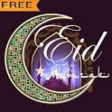Top Raya Eidul Fitri Mubarak icon