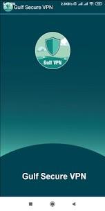 Gulf Secure VPN 1