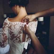 Wedding photographer Anna Biyusova (annabiyusova). Photo of 31.05.2016