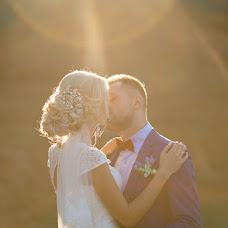 Wedding photographer Alena Boldueva (AlenaBoldueva). Photo of 15.09.2015