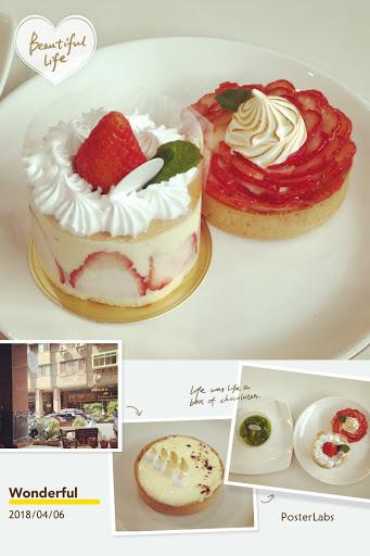 草莓🍰蛋糕很好吃 尤其是奇異果🥝奶酪