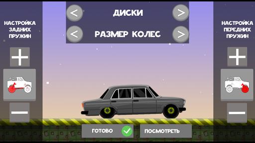 Езда по бездорожью России screenshot 17