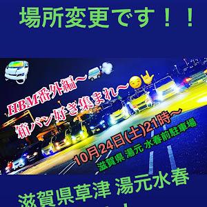 ハイエースバン TRH200V S-GL TRH200V H19年型のカスタム事例画像 Sting-K-Style DJけーちゃんだよさんの2020年10月16日19:59の投稿