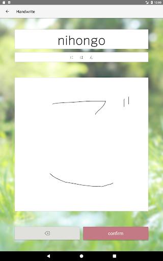 Ganbatte Kana 1.1.1 Windows u7528 8