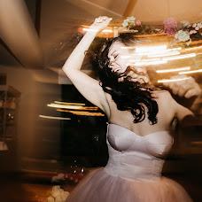 Wedding photographer Anya Koshechkina (marvelme). Photo of 13.11.2017