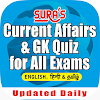 Current Affairs and GK Test