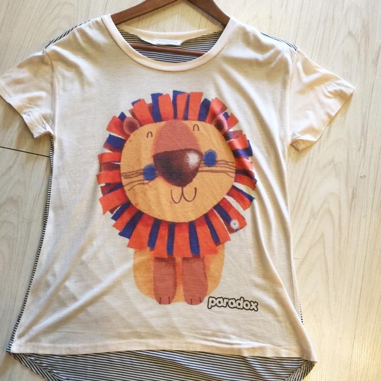 Smiley Lion by Le Tea Boutique