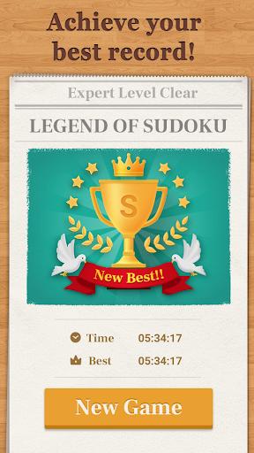 Sudoku : Newspaper 20.0717.09 screenshots 3