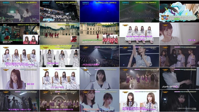 190714 (720p+1080i) 46G Part – Japan Countdown