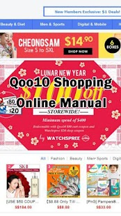 Qoo10 Shopping Online Manual - náhled