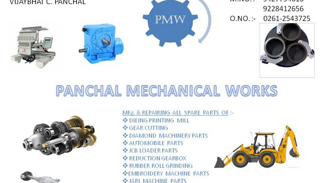 Panchal Mechanical Works - Manufacturer in surat