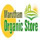 Marutham organic store for PC MAC