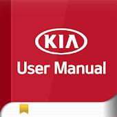 Kia User Manual