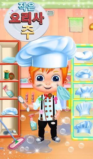 작은 요리사 마스터