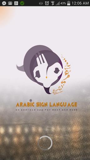 Arabic Sign Language Keyboard