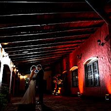 Wedding photographer Matias Silva (matiassilva). Photo of 23.04.2018