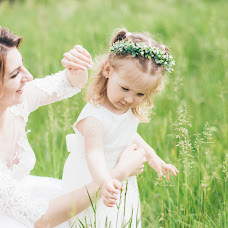 Wedding photographer Lena Zaryanova (Zaryanova). Photo of 28.05.2018
