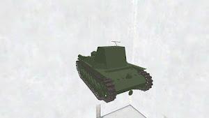 四式十五糎自走砲 Ho-Ro 砲無しver