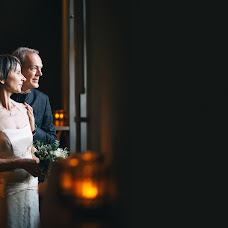 Wedding photographer Veronika Bendik (VeronikaBendik3). Photo of 08.04.2017