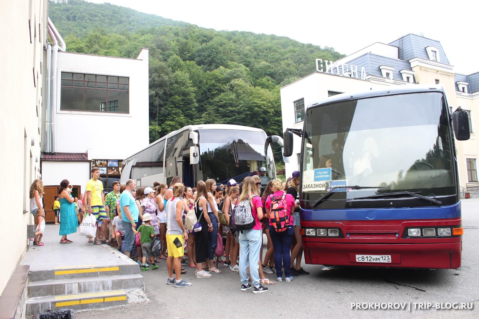 Бесплатный автобус на пляж от Роза Хутор