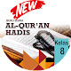 Download Alqur'an Hadist Kelas 8 MTs Revisi 2019 For PC Windows and Mac