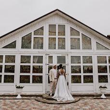 Wedding photographer Karina Ostapenko (karinaostapenko). Photo of 29.10.2017
