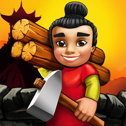 Building the China Wall (game)