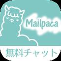 Find mail friend「mailpaca」 icon