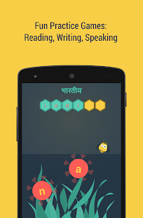 Download Hello English: Learn English for Windows Phone apk screenshot 6