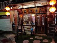 魚紅苑 - 重慶烤魚
