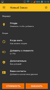 Такси Вираж Одесса, Днепр,Киев - náhled