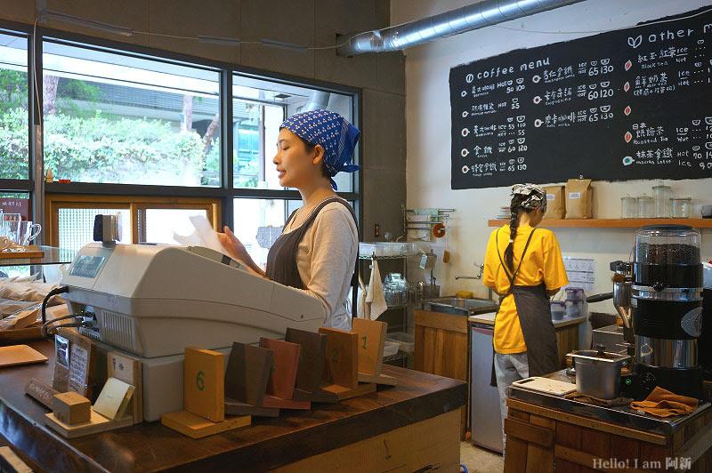 Haritts東京甜甜圈,勤美綠園道下午茶-7