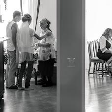 Wedding photographer Liliya Mikhalevich (liliamykhalevych). Photo of 29.07.2015