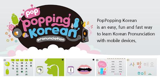 PopPopping Korean - Apps on Google Play