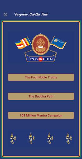 BuddhaPath  screenshots 1