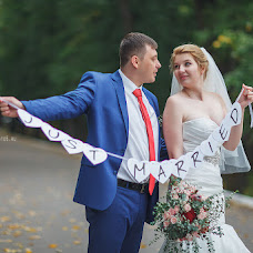 Wedding photographer Svetlana Kuchumova (SvetlanaCS). Photo of 12.10.2016