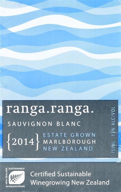 Logo for Sauvignon Blanc
