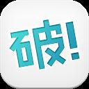 漫画読破! - マンガアプリの決定版