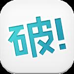 漫画読破! - マンガアプリの決定版 icon